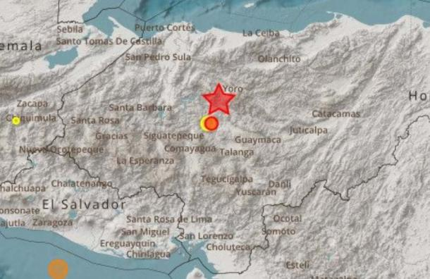Se reportó sismo de 4.8 en Honduras