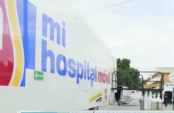 Comisión de salud del CN investigará irregularidades en Hospitales Móviles