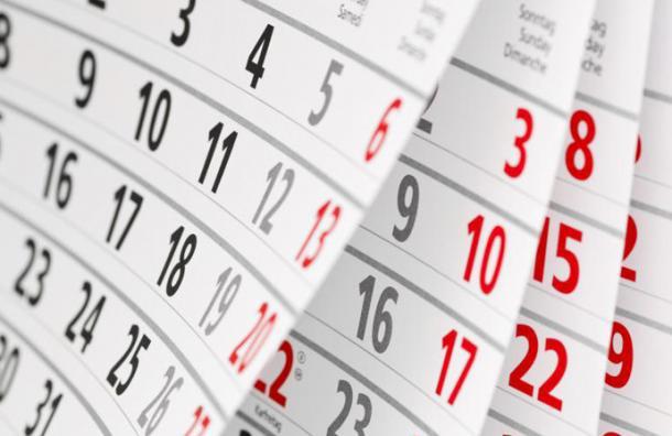 Desde ahora el año podría tener 13 meses y el domingo ser el primer día de la semana